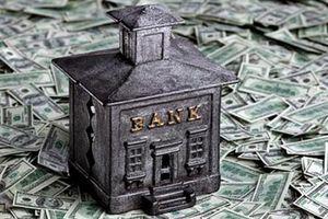 Банковские вклады