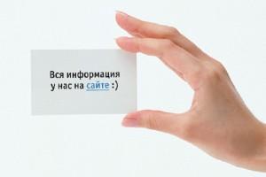 Сайт визитка - главные параметры