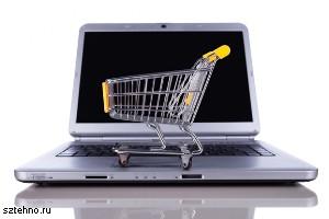 Преимущество покупки готового интернет - магазина