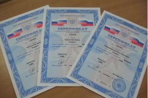 Универсальные бланки сертификатов