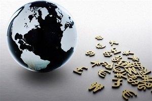Как правильно понимать курсы валют