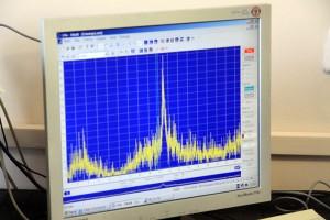 Что такое рентгенофлуоресцентный метод?