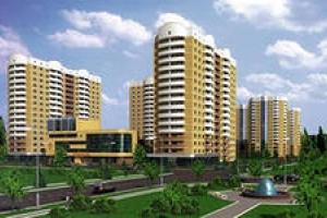 Стоимость недвижимости в Краснодаре