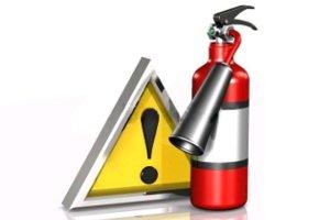 Необходимый перечень документов по пожарной безопасности