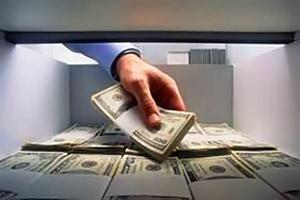 Открываем вклад или депозитный счет в иностранном банке