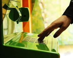 Погашение кредита в банкомате