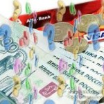 Как взять кредит наличными с 18 лет?