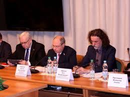Организация научной конференции