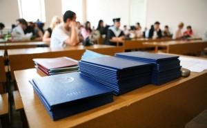 Нужны ли Вам дипломы? Да!